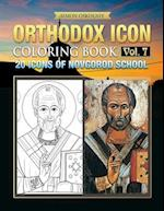 Orthodox Icon Coloring Book Vol. 7