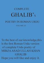 Complete Ghalib's Poetry in Roman Urdu