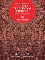 Encyclopedia of Chinese Traditional Furniture, Vol. 1