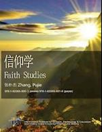 Faith Studies