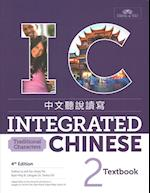 Integrated Chinese, Traditional (nr. 2)