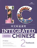 Integrated Chinese 2 (Integrated Chinese, nr. 2)