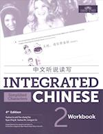 Integrated Chinese, Simplified (nr. 2)