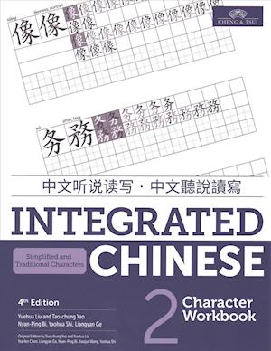 Integrated Chinese 2
