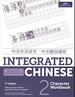 Integrated Chinese, Character (nr. 2)