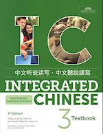 Integrated Chinese (nr. 3)