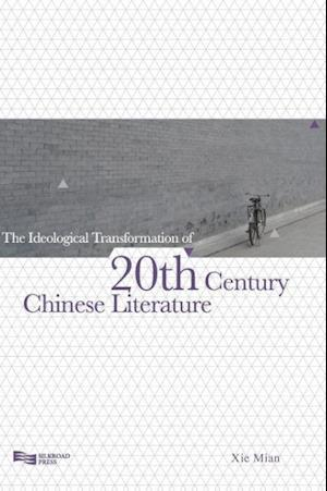Ideological Transformation of 20th Century Chinese Literature