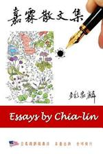 Essays by Chia-Lin