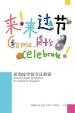 Preschool Teaching Activities for Festivals of Singapore
