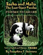 Sasha and Malia, the Lost Giant Pandas