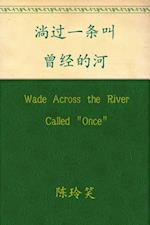 Wade Across the River Called &quote;Once&quote;