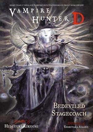 Vampire Hunter D Volume 26 af Hideyuki Kikuchi