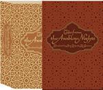 Tales from the Arabian Nights af Richard Burton