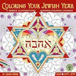 Coloring Your Jewish Year 2018 Calendar