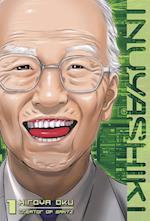 Inuyashiki 1 af Hiroya Oku