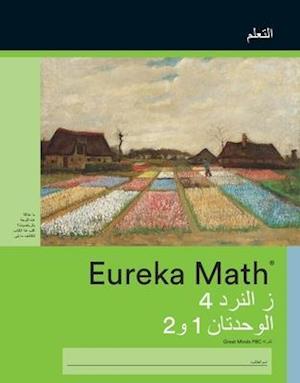 Arabic - Eureka Math Grade 4 Learn Workbook #1 (Modules 1-2)