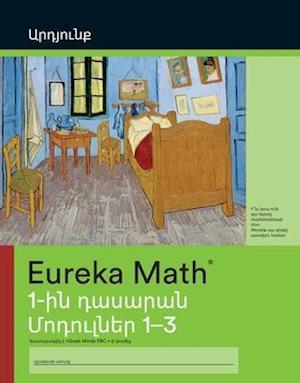 Armenian - Eureka Math Grade 1 Succeed Workbook #1 (Module 1-3)