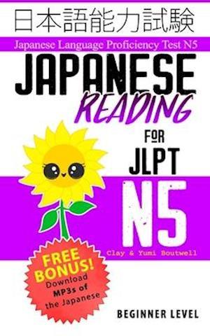Japanese Reading for JLPT N5