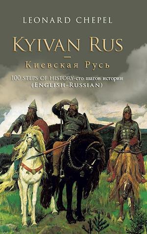 Kyivan Rus -: 100 Steps of History- (English-Russian)
