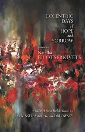 Eccentric Days of Hope and Sorrow