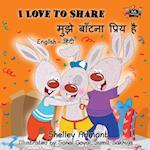 I Love to Share (English Hindi Bilingual Collection)