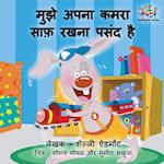 I Love to Keep My Room Clean (Hindi Bedtime Collection)