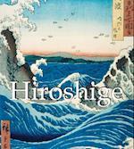 Hiroshige (Mega Square)