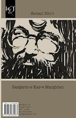 Sargarm-E Kar-E Margidan