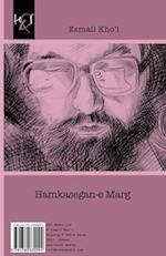 Hamkasegan-E Marg