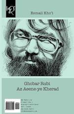 Ghobar Rubi AZ Aeene-Ye Kherad