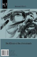 Ba Khun-O Ba Jonunash