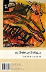AZ Bute-Ye Butigha
