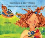 Goldilocks & the Three Bears in Bulgarian and English