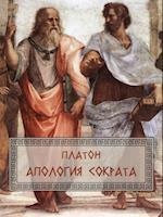 Apologija Sokrata