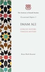 Imam 'Ali (World of Islam)