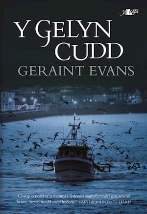 Y Gelyn Cudd