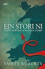 Ein Stori Ni - Golwg Newydd ar Hanes y Cymry af Emrys Roberts