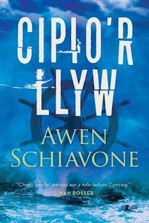 Cipio'r Llyw
