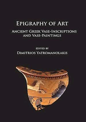 Epigraphy of Art