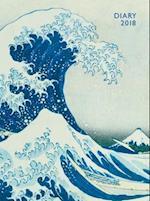 Japanese Woodblock - Hokusai Great Wave Pocket Diary 2018