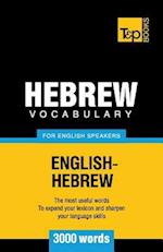 Hebrew Vocabulary for English Speakers - 3000 Words
