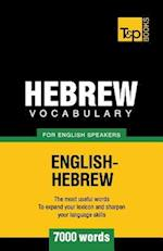Hebrew Vocabulary for English Speakers - 7000 Words