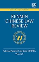 Renmin Chinese Law Review (Renmin Chinese Law Review Selected Papers of the Jurist)