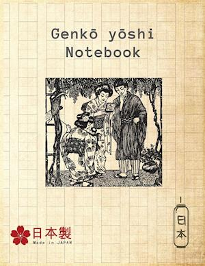 Japanese Writing Practice Book