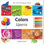 Colors (My First Bilingual Book)