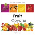 Fruit (My First Bilingual Book)