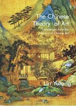 Chinese Theory of Art