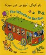 The Wheels on the Bus Farsi & English