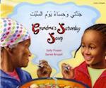 Grandma's Saturday Soup in Arabic and English (Multicultural Settings)