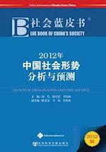 Blue Book of China's Society 2012 af Ru Xin, Li Peilin, Lu Xueyi